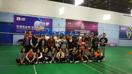 Commercial Auction & Badminton Challenge_1