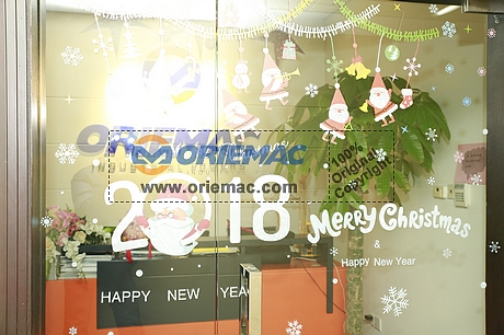 ORIEMAC 2017 Christmas Day Party_6